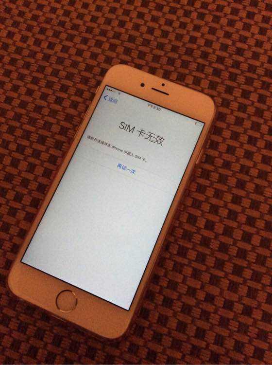 iphone换卡出现 sim卡无效解决方法