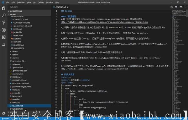 【疑似】B站后台源代码泄露代码在github平台被发布